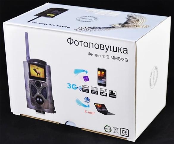 """Фирменная упаковка, в которой поставляется фотоловушка """"Филин 120 MMS 3G"""""""