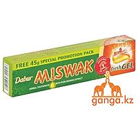 Зубной гель Мисвак (Miswak DABUR, Fresh GEL), 135 г.