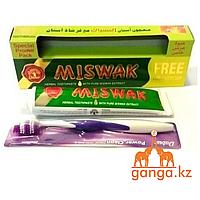 Зубная паста Мисвак (Miswak DABUR), 190 г.+зубная щетка