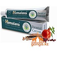 Зубная паста Dental Cream HIMALAYA, 200 г.