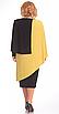 Платье Pretty-36/1, черно-желтый, 54, фото 2