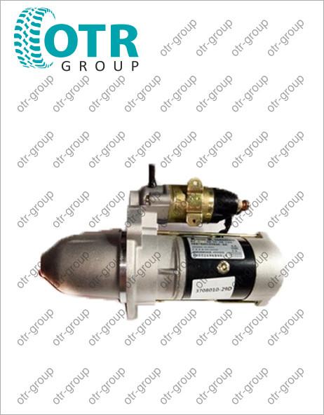 Стартер FAW 3708010-29D