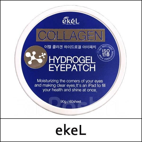 Ekel Hydrogel Eye Patch Collagen Гидрогелевые Патчи с Коллагеном (60шт.)