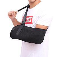 Повязка медицинская поддерживающая для фиксации руки при переломах.