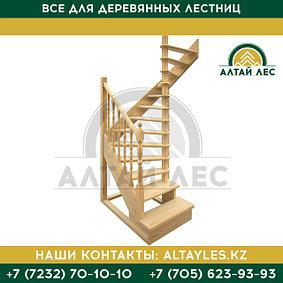 Все для деревянных лестниц