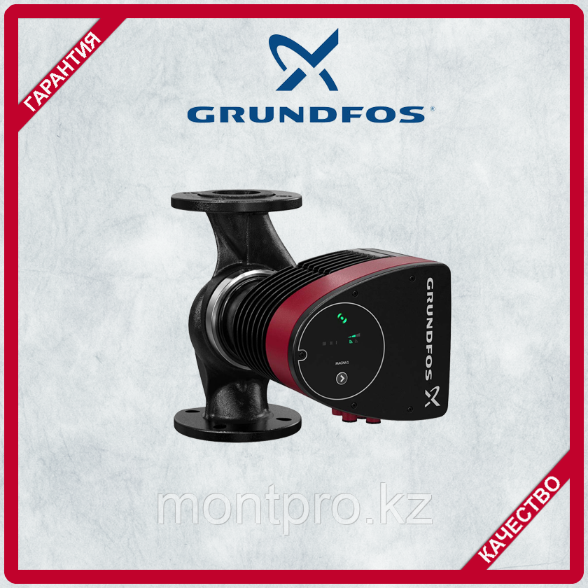 Насос циркуляционный  Grundfos Magna1 65-120 F