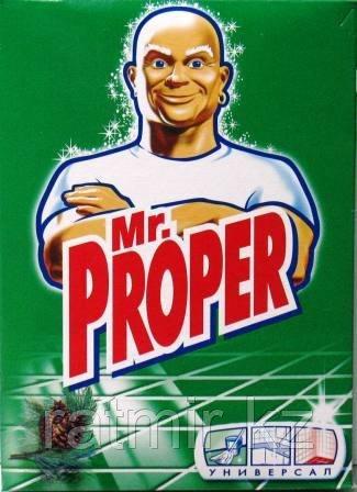 Мистер Пропер порошок (400 гр)