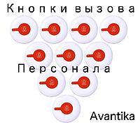 Беспроводная кнопка вызова YK500-1N avantika, фото 1