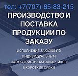 Услуги; Вытяжка Нур-Султан  Астана монтаж  Клапан инфильтрации воздуха КИВ-125, фото 7