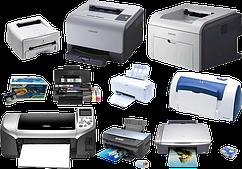 Офисные принтеры и МФУ