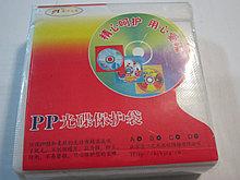 Конверты для CD,DVD дисков, Алматы