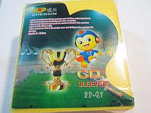 Конверты для DVD, CD дисков, Алматы