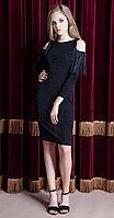 Платье Nova Line-5768, черный, 44