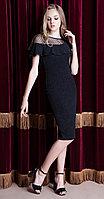 Платье Nova Line-5769, черный, 42