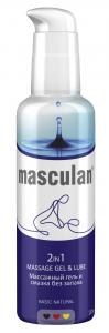 2 В 1 Массажный гель и смазка Masculan без запаха 130 мл