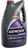 Моторное масло Лукойл GENESIS ADVANCED (Universal) 10W-40 4литра