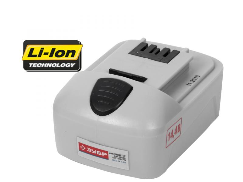 Батарея ЗУБР аккумуляторная литиевая для шуруповертов, 1,3А/ч, 14,4В