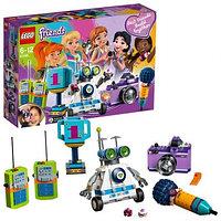 Lego Friends Игрушка Подружки Шкатулка дружбы 41346