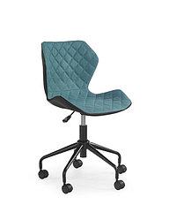 Кресло компьютерное Halmar MATRIX