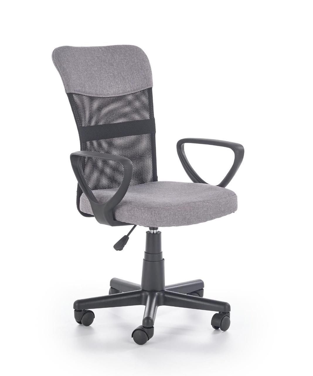 Кресло компьютерное Halmar TIMMY