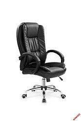 Кресло компьютерное Halmar RELAX
