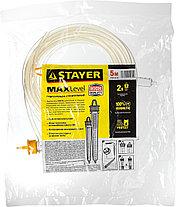 """Гидроуровень с усиленной измерительной колбой большого размера, d 6мм, 5м, STAYER """"MASTER"""", фото 3"""