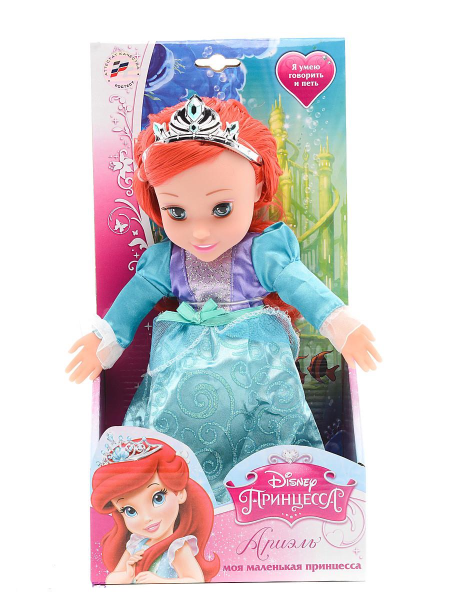 """Мульти-Пульти Кукла """"Принцессы Диснея"""" - Ариэль (звук), 30 см"""