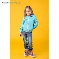 Ветровка для девочки, рост 122-128 см, цвет бирюзовый 1045