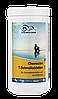 Кемохлор Т-быстрорастворимые таблетки 20 гр (хлор шок) (1 кг)