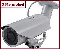 Видеокамера Всепогодная IP 5.0 Мп с ИК-подсветкой GY-6451