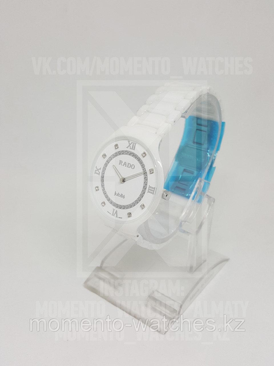 Унисекс часы Rado