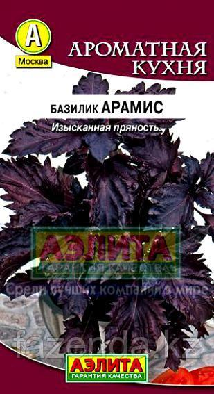 Базилик Арамис 0,3гр