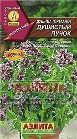 Семена. Душица обыкновенная «Душистый пучок», 0,05 г