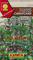 Семена. Пустырник сердечный «Самарский», 0,05 г