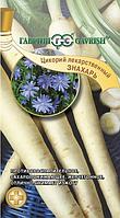 Семена. Цикорий лекарственный «Знахарь», 0,1 г