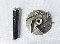 Крыльчатка Помпы с валом CF Moto OEM 0800-081000