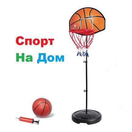 Детский баскетбольный набор высота до 145 см., фото 2