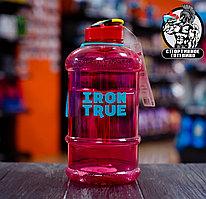 Iron True - Шейкер 1.3литра Розовый
