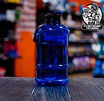 Iron True - Шейкер 1.3литра Синий