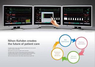 Nihon Kohden: Мониторы, дефибрилляторы, ЭКГ, ЭМГ