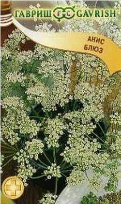 Семена. Анис «Блюз», 0,5 г