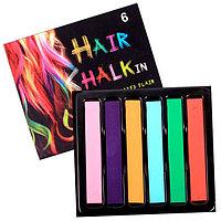 Мелки для временной окраски волос Hair Chalk  6