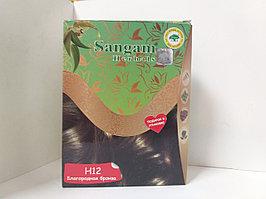 Натуральная краска для волос  H12, Благородная бронза, Сангам 60 гр