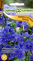 Семена. Синюха голубая «Лазурь», 0,1 г