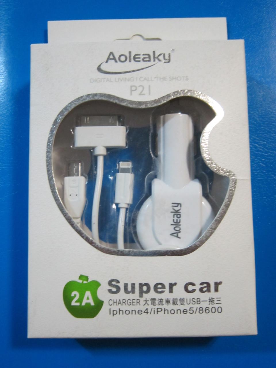 Автомобильное зарядное устройство (P21)  для Iphone/Ipad, Samsung, Алматы