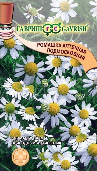 Семена. Ромашка аптечная «Подмосковная», 0,2 г