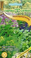 Семена. Лекарственный огород, 0,7 г