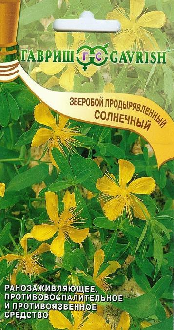 Семена. Зверобой продырявленный «Солнечный», 0,1 г