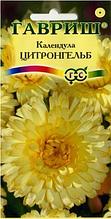 Семена. Календула «Цитронгельб», 0,3 г