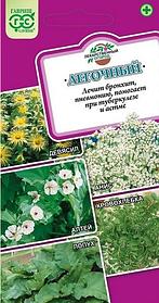 Набор семян «Легочный» (5 вкладышей)